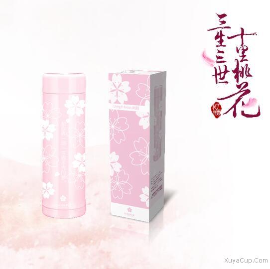 绽放休闲杯-少女桃花CB-Z59